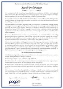 Seoul Declaration