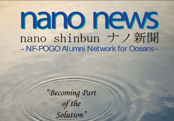 1st NANO News published