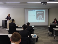 POGO's New Strategy Document is Launched in Tokyo, Japan